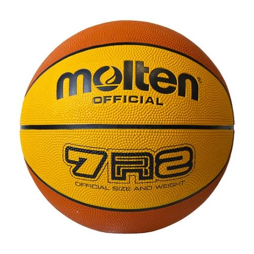 Pallone Molten B7R2